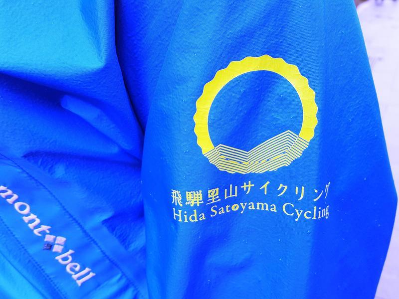 cycle20190923-4.jpg